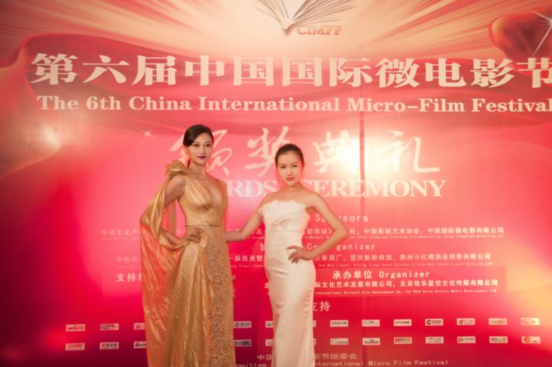 小姐颁奖片头冠亚军亮相北京电影节旅游红毯!宫崎骏世界电影图片图片